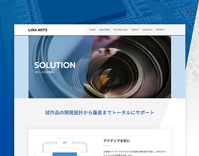 Corporate website in TOKYO, JAPAN.