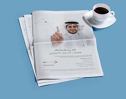 GIG Newspaper ad
