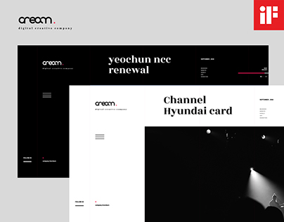 The Creamunion - Digital Creative Company Renewal