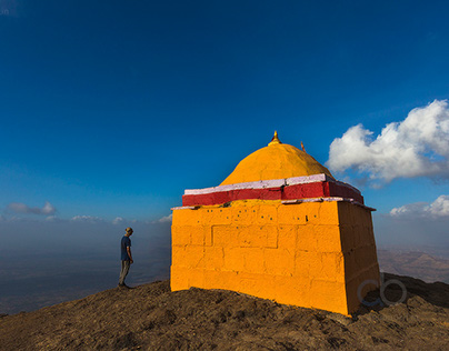 From the highest point of Maharashtra, India
