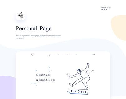 Personal Page Web Design