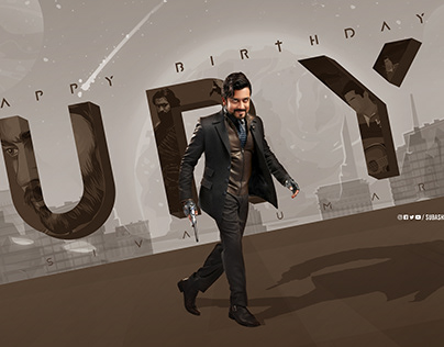 Surya sivakumar Birthday poster - subashsug