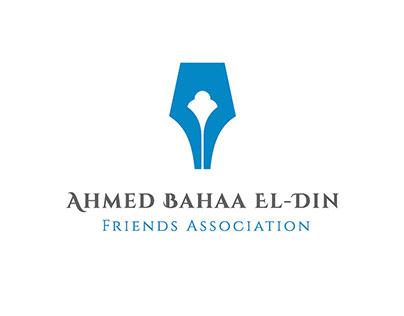 Ahmed Bahaa El Din Brand Identity & Logo Facelift