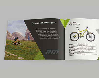 RAM BIKES Product Catalogue