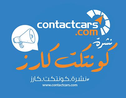 Nashret ContactCars