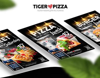 TigerLovesPizza