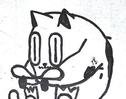 GIF GRAFFITI