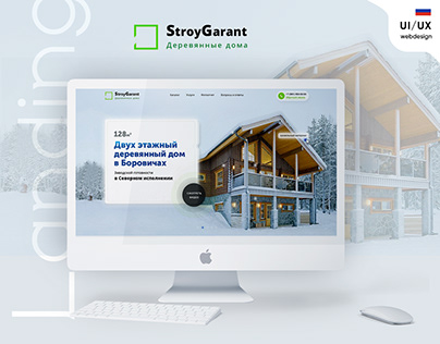 Design landing page construction of wooden houses
