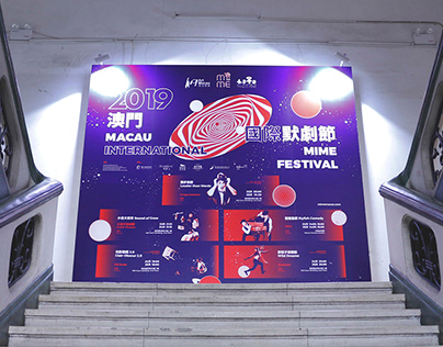 2019 Macau International MIME Festival