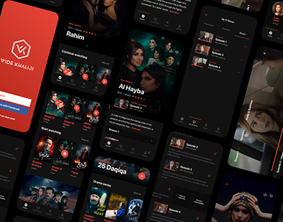 Content streaming service