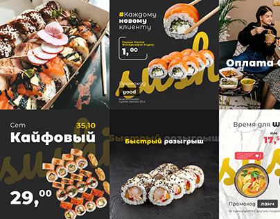 Sushiprime.by