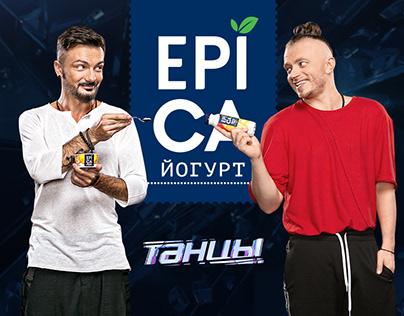 Epica   show Dance   website