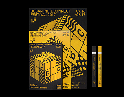 Busan Indie Connect Festival 2017