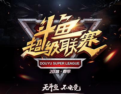 douyu super league