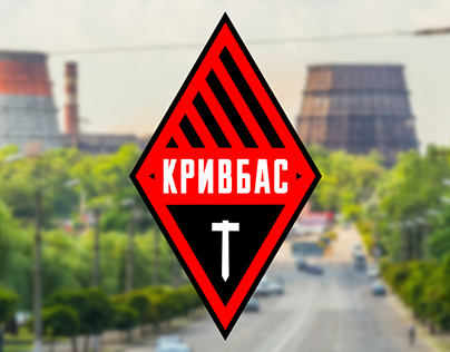 FC Kryvbas Kryvyi Rih badge concept