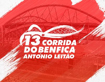 13ª Corrida do Benfica António Leirão