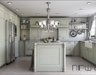 RS-Line Shaker Style In Frame Kitchen Collection