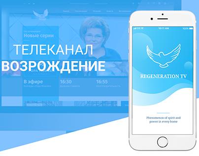 Regeneration TV - Телеканал Возрождение - Site&Apps