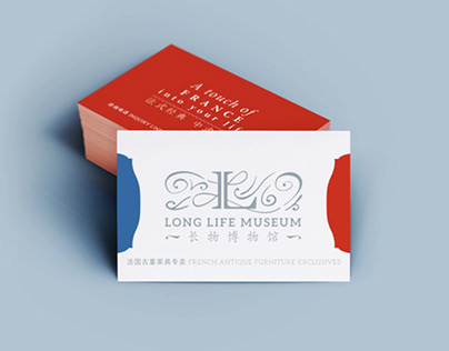 Longlife Museum visual identity