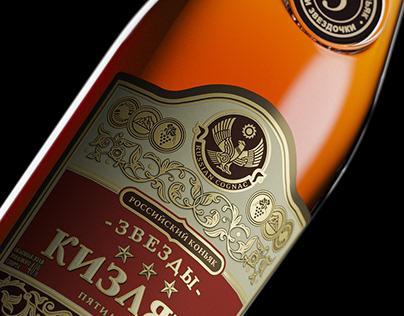 Russian cognac KIZLYARA