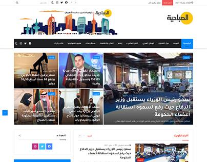 News Website Design By LightWeb2