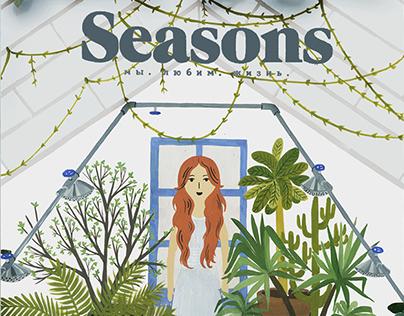Проект для журнала Seasons