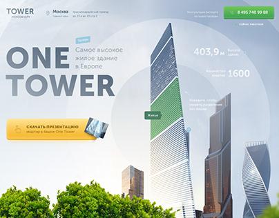 Одноэкранник продажи квартир в Moscow City - One Tower
