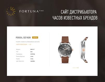 Fortuna time website
