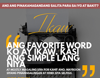 Amplify.ph Soundbites: Words Anonymous