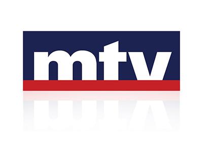MTV Cars