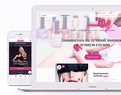 Lena Lenina Manicure Studios