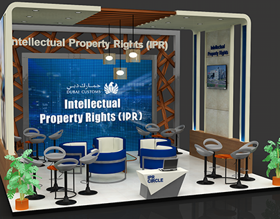"Dubai Custom_Internal ""IPR Booth"" Design"