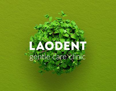 Брендинг стоматологічної клініки Laodent
