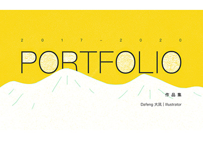 Illustration Portfolio 2017-2020
