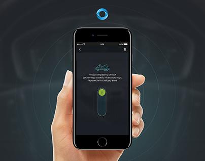 Autolocator Mobile App