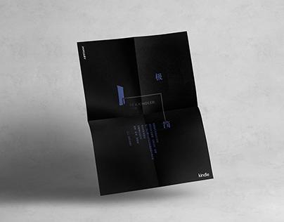 Kindle New Black 2017