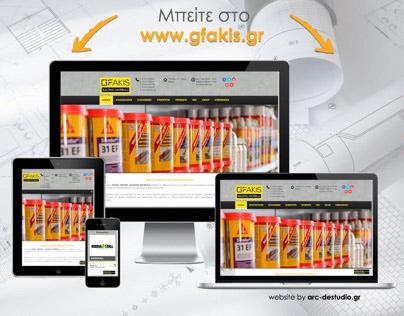 New Website - Gfakis.gr