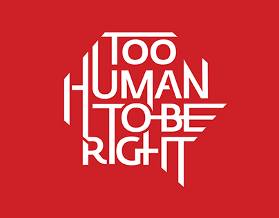 Too Human to be Right (Right to Privacy)