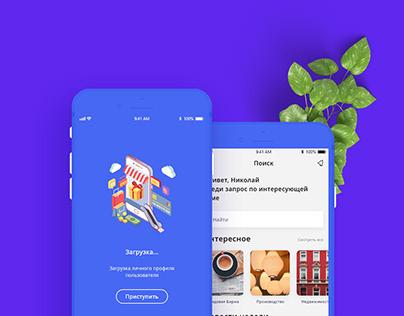 BANK app - Naples