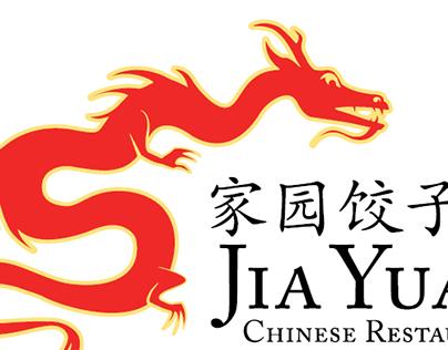 Jia Yuan Chinese Restaurant Buisness Card