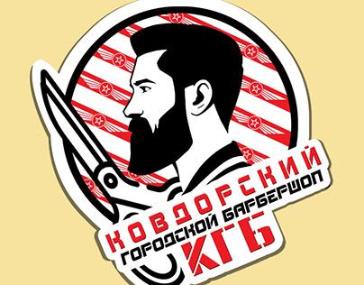 Logo for barbershop in SSSR style