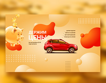 Banner for the Chinese brand Changan