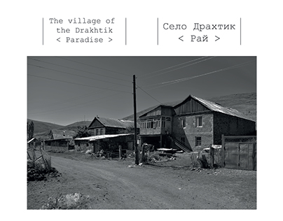 The village of the Drakhtik - Paradise -