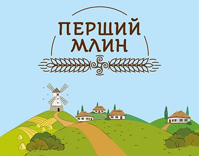 Торгова марка борошна «ПЕРШИЙ МЛИН»