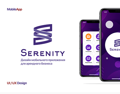 MobileApp for rental business