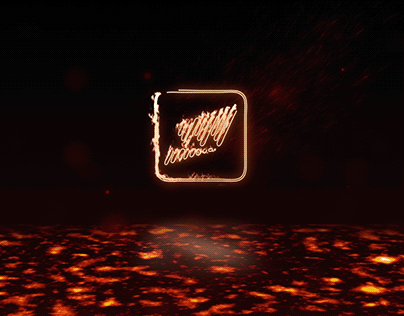 Lava Fire Logo Intro