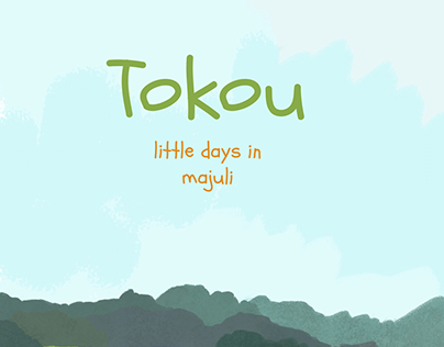 Tokou: the story of a meal
