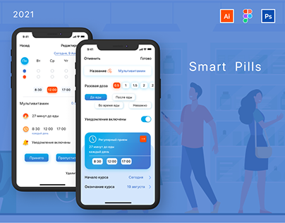 Mobile app Smart Pills