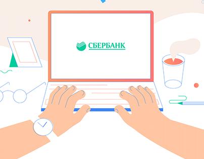 SBERBANK. Security Improvement Tips