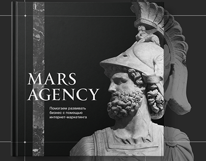 Mars Agency